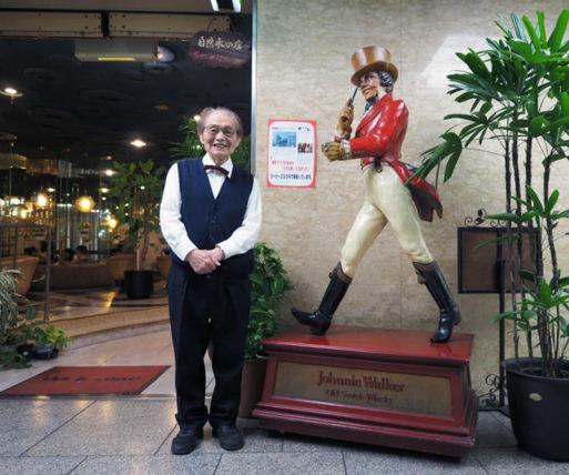 マヅラ・100歳のオーナー