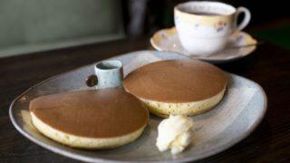 純喫茶不二家のホットケーキ
