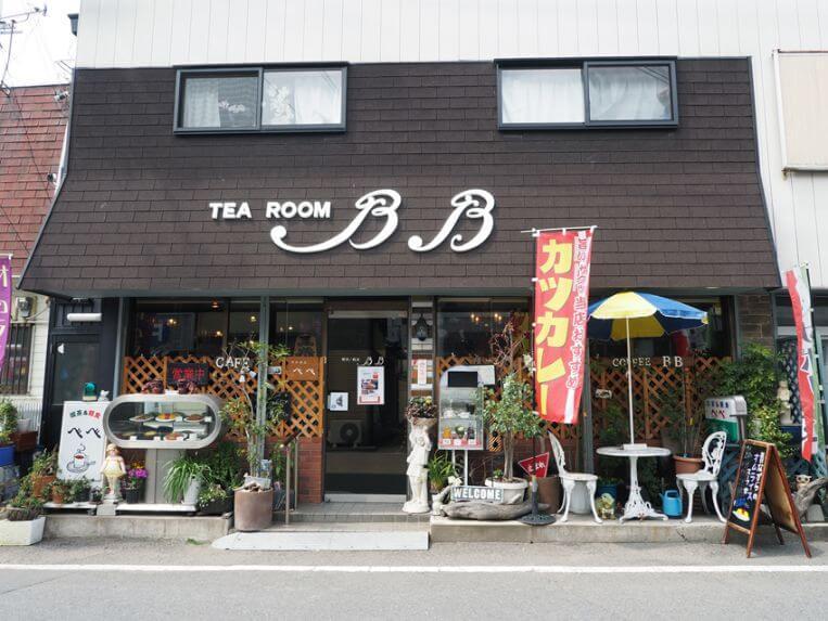喫茶BB・外観