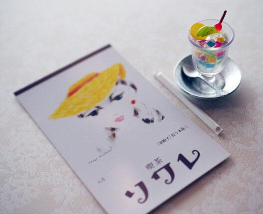 純喫茶ミニチュアコレクション・ソワレのゼリーポンチ