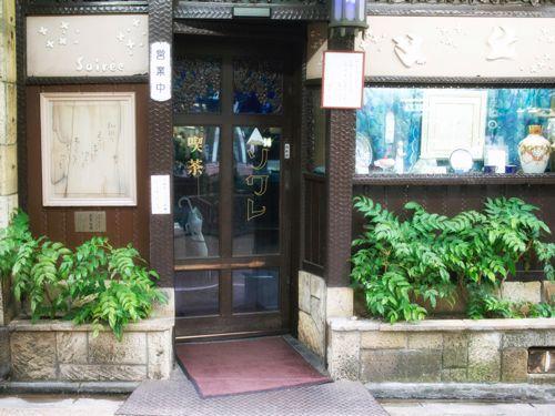 喫茶ソワレ・入口