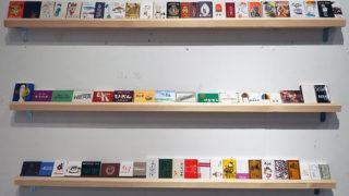 マッチの喫茶展 in OSAKAの展示