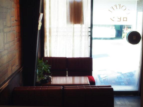 名古屋市中村区にある珈琲屋ロビンの店内