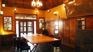 島原・きんせ旅館のカフェ全景