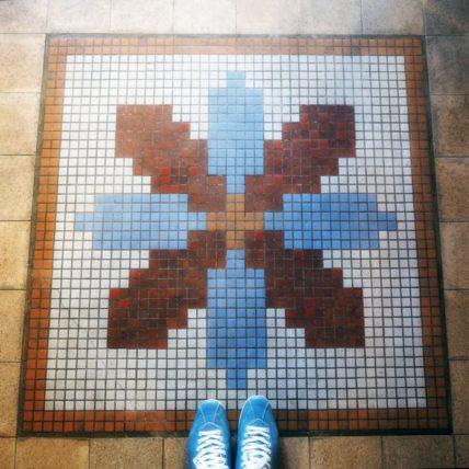 島原・きんせ旅館の床タイル