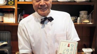 珈琲家族可輪亜居のマスター