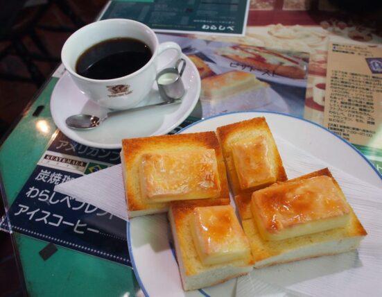 コーヒーショップわらしべ・チーズトースト