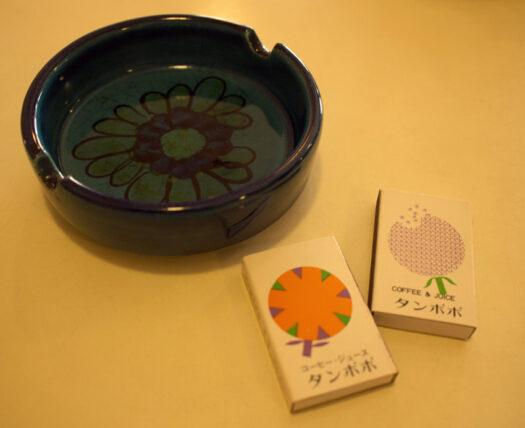 住吉・喫茶タンポポのマッチ