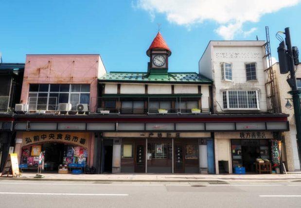 土手町のシンボル・一戸時計店
