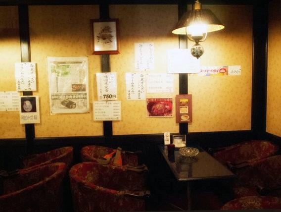 金沢・禁煙室の客席