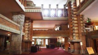 旧帝国ホテル内部