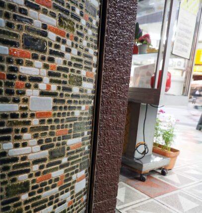 喫茶ブラザー・入口のタイル