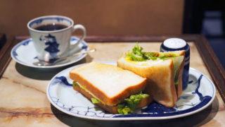 くろんぼのタマゴトーストモーニング