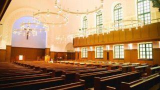 神戸栄光教会内部
