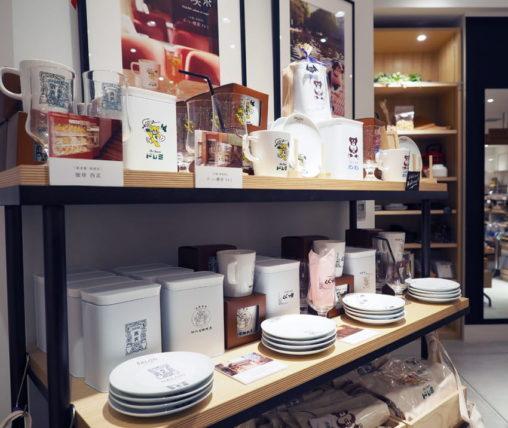 巡る純喫茶 あべのHoop店の在庫