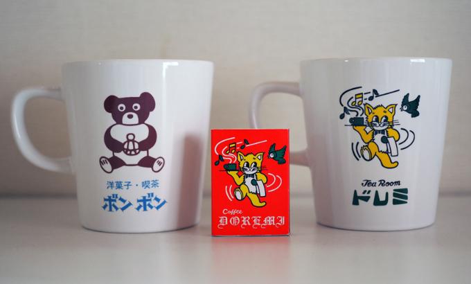 巡る純喫茶マグカップ2種