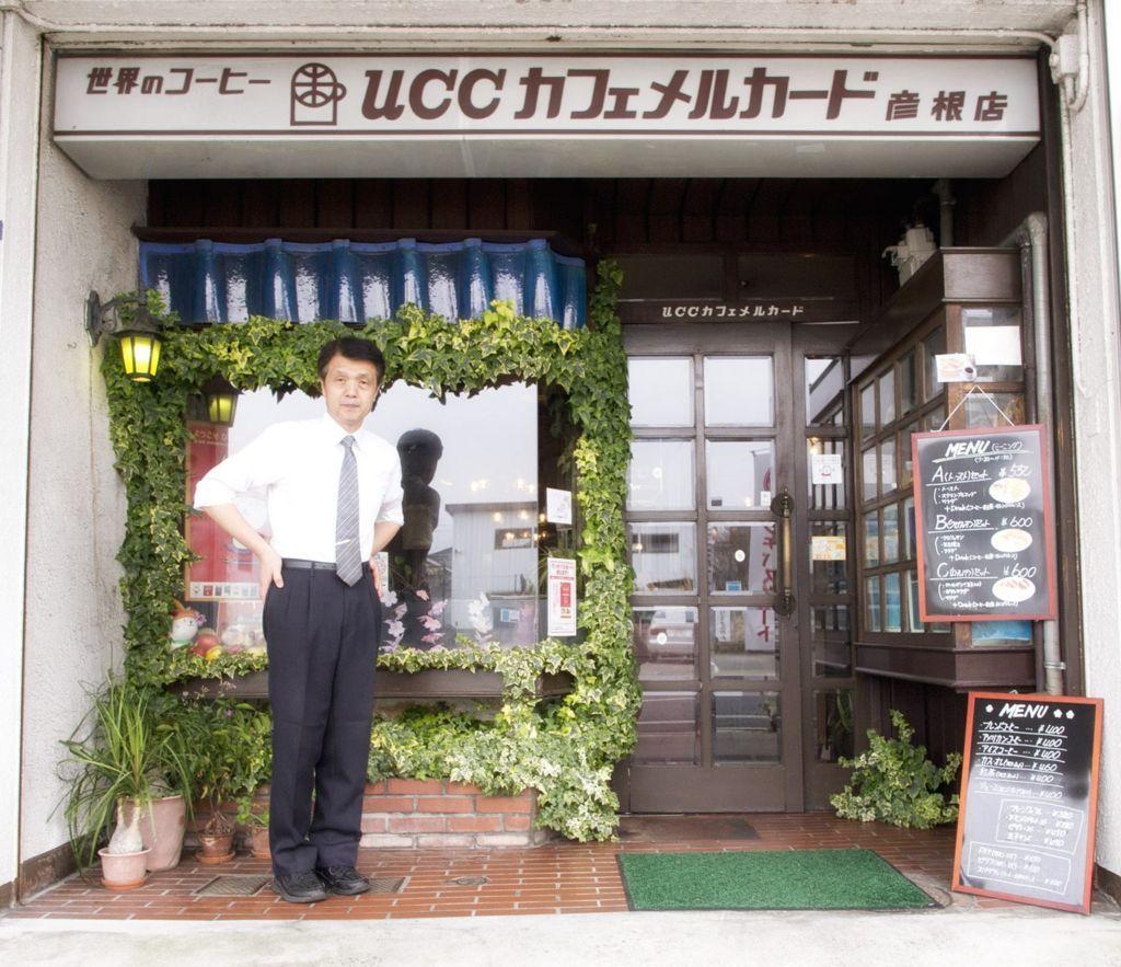 UCCカフェメルカード彦根店・外観とマスター