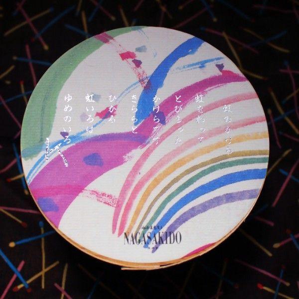 長崎堂・虹のかけらパッケージ全体図