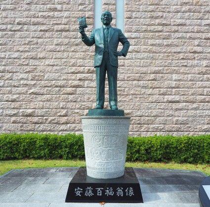 カップヌードルミュージアム池田_安藤百福像