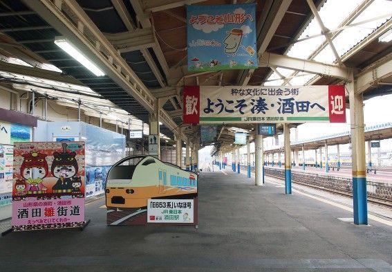 酒田駅構内