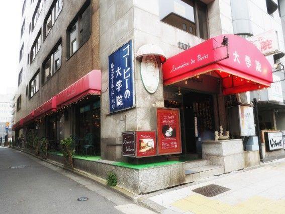 横浜・コーヒーの大学院_外観