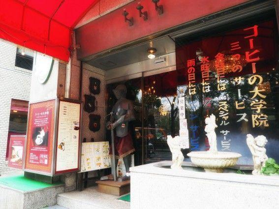 横浜・コーヒーの大学院_入り口