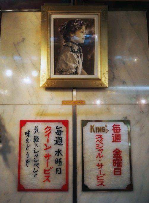 横浜・コーヒーの大学院_絵画