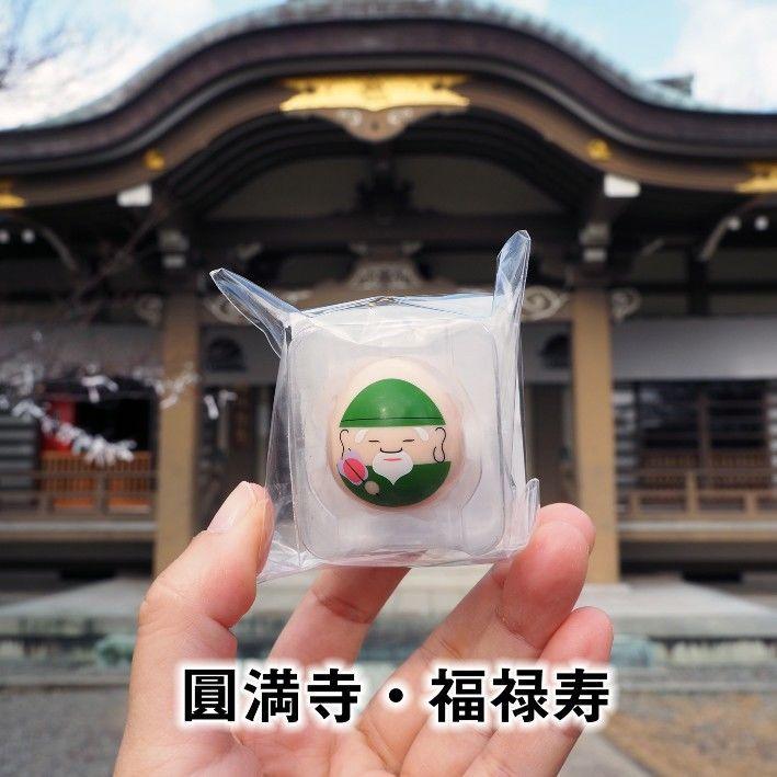 福めぐり巡礼ウオーク_圓満寺