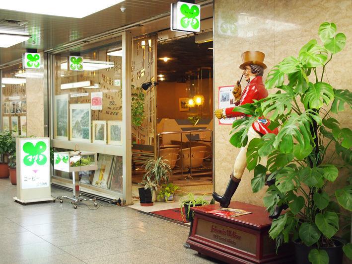 大阪駅前第一ビル・マヅラ外観