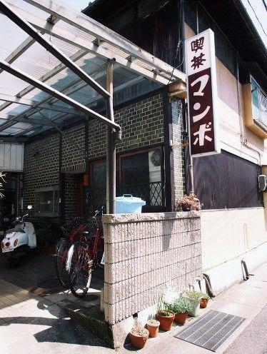 西脇市・喫茶マンボ_外観