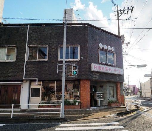 日東紅茶ティーパーラー・外観
