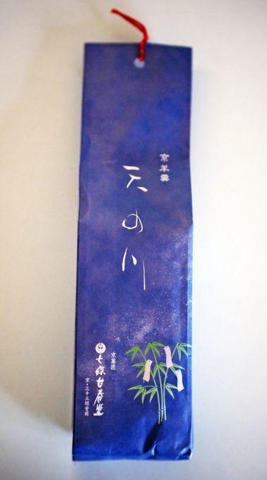 京菓匠七條甘春堂「天の川」パッケージ全体図
