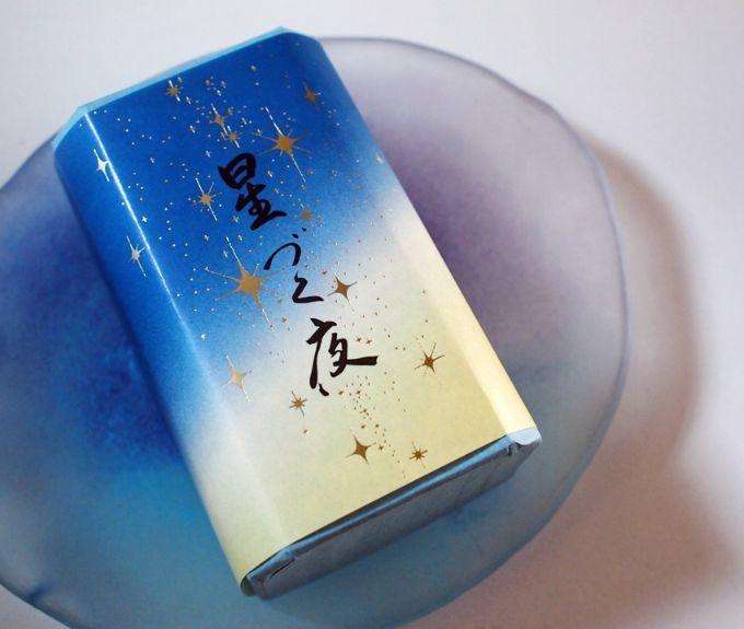 亀屋清永「星づく夜」のパッケージ