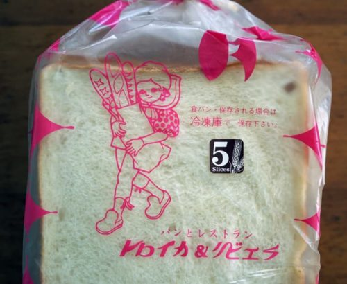 トロイカ&リビエラの食パン