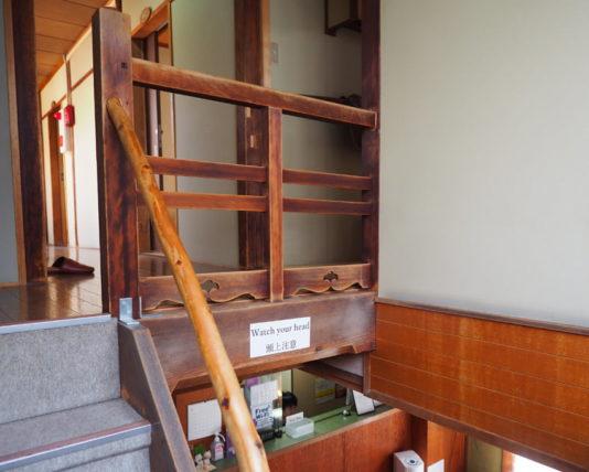 宿や平岩・階段