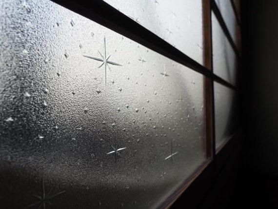 宿や平岩・窓ガラス