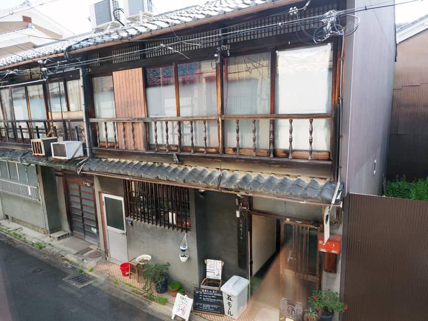 窓から見る五条モール