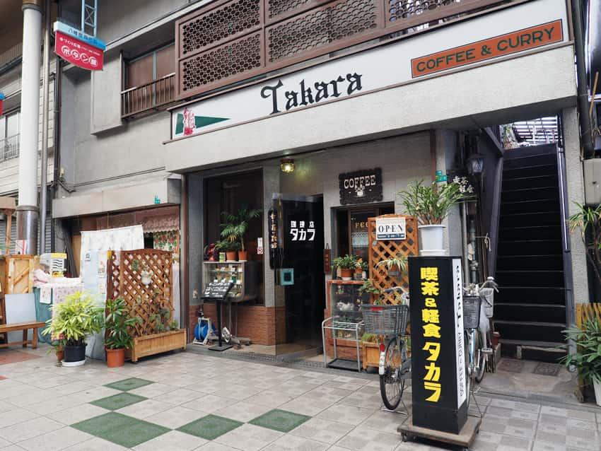 喫茶タカラの外観