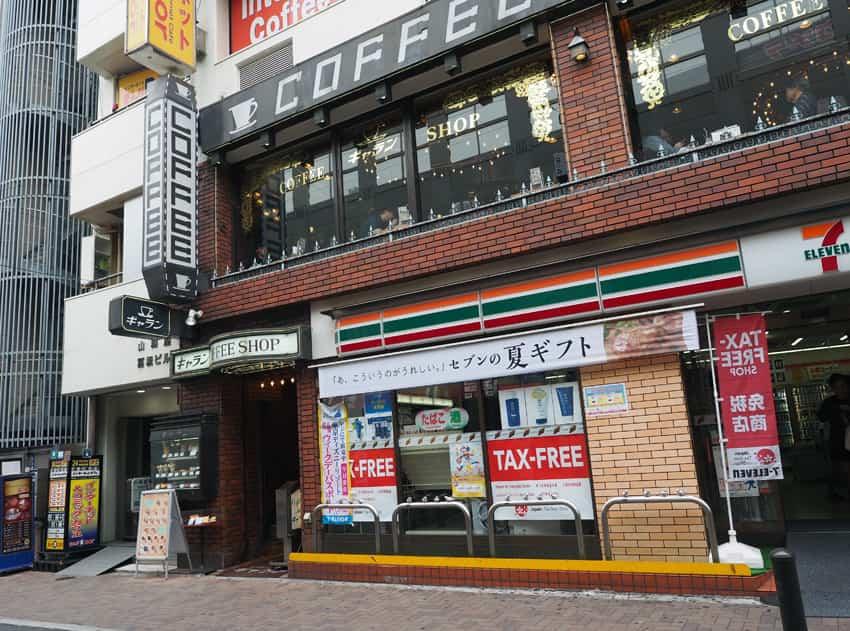 COFFEE SHOPギャランの外観