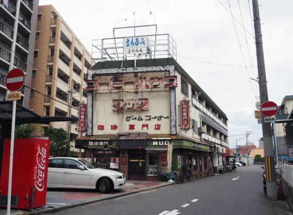 珈琲専門店MUC・三国ヶ丘店の外観全体図