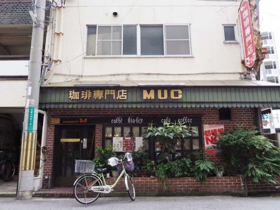 珈琲専門店MUC・三国ヶ丘店の外観横から