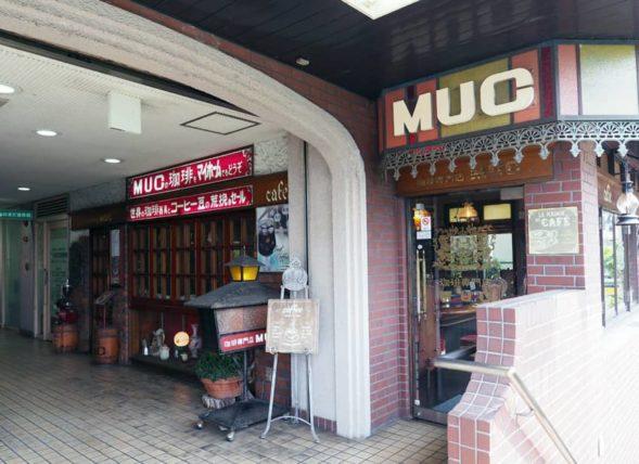 MUC逆瀬川店の外観