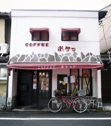 COFFEポケットの外観