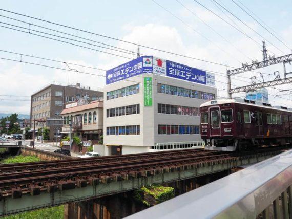 阪急電車とMUC逆瀬川店の外観