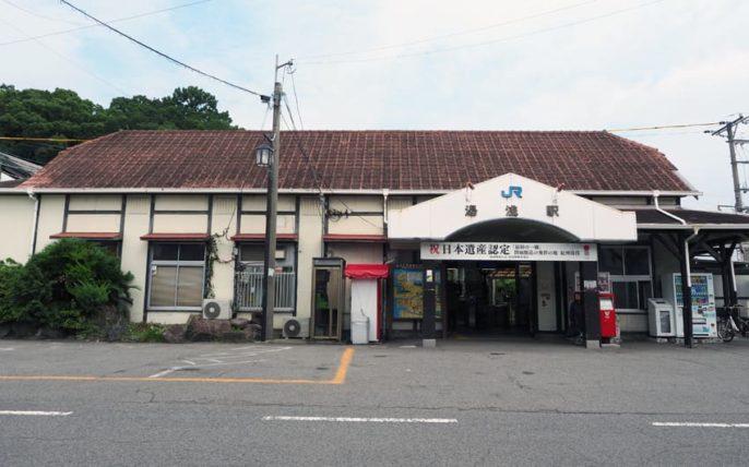湯浅駅の駅舎全体図