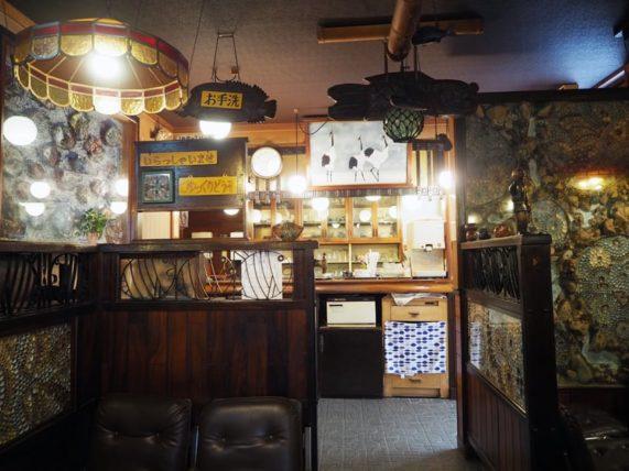 純喫茶磯の店内