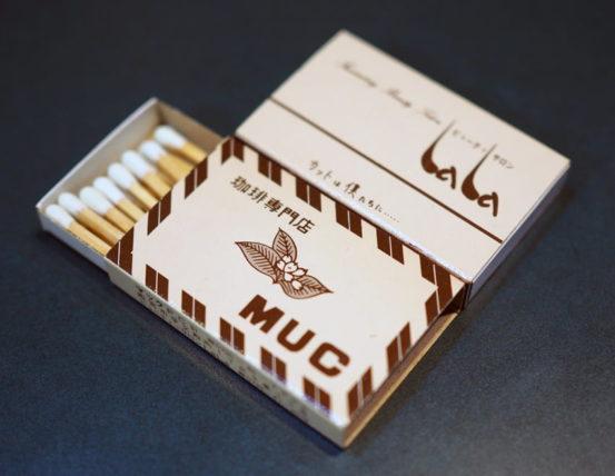 MUC鳴尾店のマッチ箱