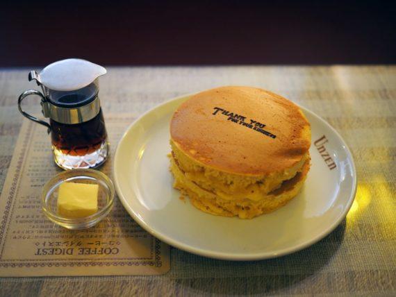 珈琲の店雲仙のホットケーキ
