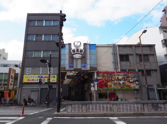 鶴見橋商店街入り口