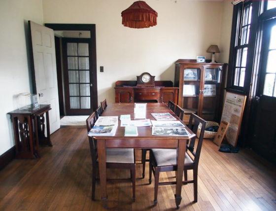 駒井家住宅の食堂